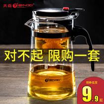 Teacup Teacup Teacup Office Glass Teacup High Temperature Teacup Home Filter Teapot
