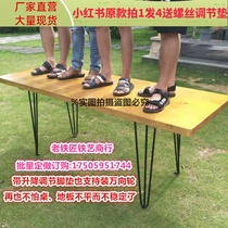 Custom new thickened Wrought iron table legs table feet bracket Home office desk metal table legs table legs