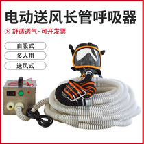 Long tube 唿 single electric double three-person air duo self-suction electric feed long tube 唿 absorber