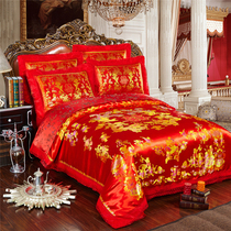 Wedding kit four-piece set Chinese traditional wedding kit China red four-piece set color jacquard Dragon and Phoenix set