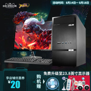 ASUS Asus/ K30BF quad core desktop computer home office desktop computer mainframe commercial game