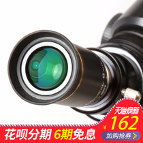 High-resolution portable astronomical telescope accessory for planetary observation with super wide-angle 66 degree UW6mm high power eyepiece