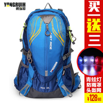 Yongrui and outdoor backpack men and women equipped with shoulder packs mountain bike riding bags shoulder packs with helmet pockets
