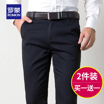 Romon casual pants mens young and medium-aged loose straight business trousers 2020 spring and autumn blooming elastic versatile pants