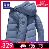 Ломонд мужской короткий с капюшоном вниз куртку 2020 зимой новый молодой моды тенденция холодной доказательство теплой куртке