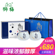 Shimei 2019 New Spring Tea Listed Authentic Super Class West Lake Longjing Green Tea Gift Box with No. 1 Tea 250g before Ming Dynasty
