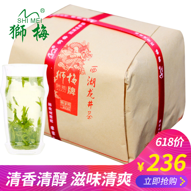 2018 New Tea Listed Lion Brand Long Character D Ming West Lake Longjing Premium Tea Spring Tea Bag 250g Green Tea