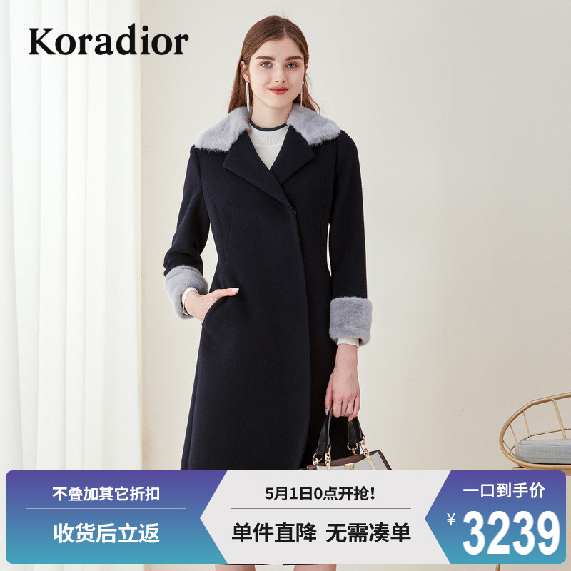 Collettier shopping mall with the 2021 spring new mink fur pure wool coat coat temperament warm