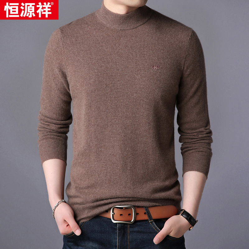 Hengyuan Xiangcashmere sweater men's half-high collar middle-aged cashmere sweater autumn and winter pure color thick national sweater men's warmth