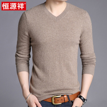 Hengyuan Xiangcashmere sweater new style national cashmere V-neck sweater middle-aged knitted sweater