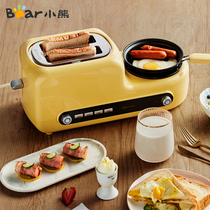 Bear toast bread home multi-function breakfast machine small four-in-one multi-tasker automatic toast machine