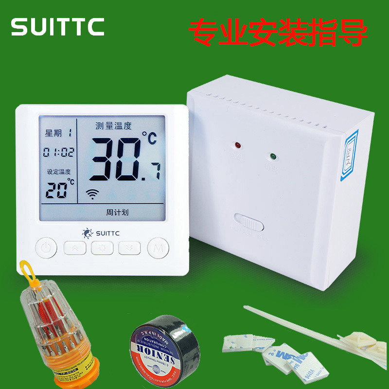 Xinyuan SUITTC wall-hung boiler thermostat WiFi mobile phone remote control wired wireless thermostat original brand