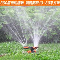 Trois bras rotatif pelouse arroseur 360 Degrés rotation automatique arroseur pelouse pulvérisation Vert tête dirrigation