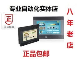 Weilun Touch screen TK MT 6070 50 6071 6103 8071 IP IQ IE 8101 Weilun Tong