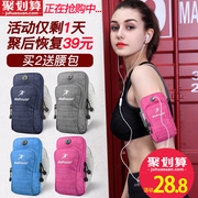 Mobile phone running package bag of apple 6plus arm motion arm arm with 7 arm sleeve arm mobile phone bag bag and wrist bag