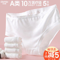Wash-free underwear travel womens cotton inner sterile pants men wash-free travel essential safety pants physiological period supplies summer