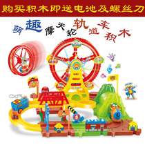 Childrens early education shake sound with the same net red explosion of hands-on assembly racing slide through the train track building block toys