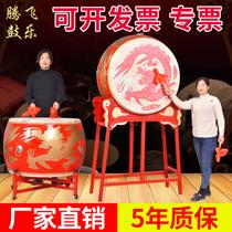 Big drum cowhy drum stand-up drum Chinese red drum dragon drum instrument temple drum instrument powerful gong drum instrument full set