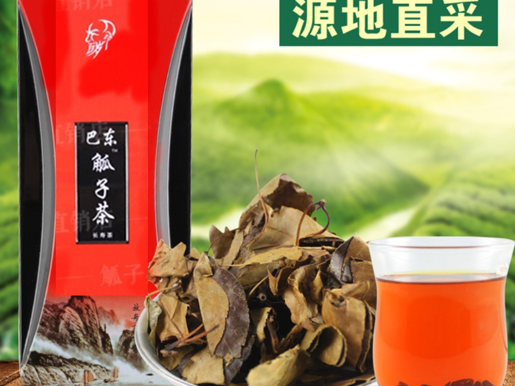Badong Steamed Tea Steamed Tea Brand Black Canned Herbal Tea Raw Material Hot Pot Tea Buy Two Free One Package Mail