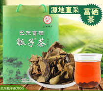 Bangzi Tea Exploded in Badong, Shennongxi, Three Gorges