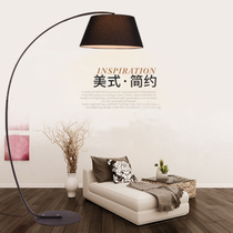 Fishing lamp floor lamp American bedroom living room Simple modern Nordic creative sofa remote control IKEA lamp table lamp