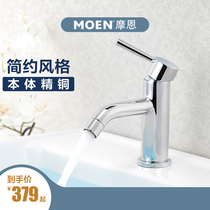 Mann faucet single-hole platform basin faucet bathroom basin washbasin cold and hot water faucet copper