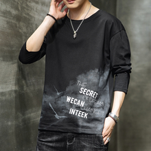 Men's Loose Spring and Autumn Dress Fashion T-shirt