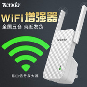 Tengda A9 wireless network WiFi enhanced signal amplifier receiving strengthen expansion of home WF relay