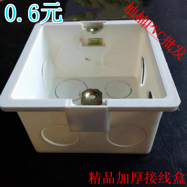PVC86 High-quality Home Punch Dark Box/Switch Socket Dark Box 86 Connection Box/Thickened Punch