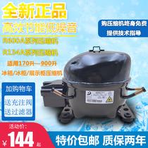 New Dongbei brand refrigerator R600 display ice cabinet R134a large volume full range of refrigeration refrigerator compressor