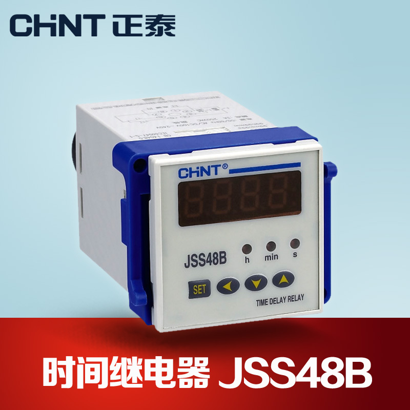 Chint time relay 220v AC digital display cycle controller JSS48B power-on delay small