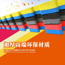 Professional Taekwondo mat Wushu Sanda Dance Mat 2.5 3.0 thickening Foam Special sports training ground mat