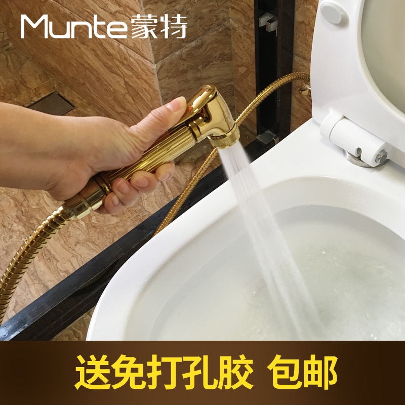 Monte Brass Rinser Spray Gun Toilet Spray Gun Rinse Sprinkler Women's Washer Cleaning Set