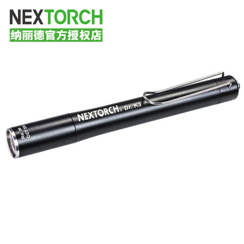Narid NEXTORCH pen-shaped waterproof flashlight DR.K3 natural light flashlight lighting flashlight