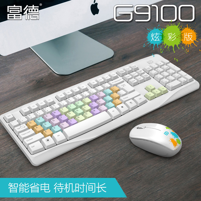 [The goods stop production and no stock]ASUS Lenovo laptop wireless keyboard mouse usb Android TV infinite mouse white kit