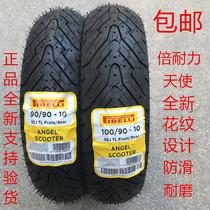 Pirelli Angel Devil Pedal Motorcycle Tire 350-90 100 10 New Fuxi Qiaoge Split AS125