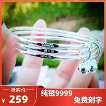 Lao Feng Xiang silver three Sheng III sterling silver bracelet s9999 foot silver jewelry fashion solid gift to girlfriend Valentines Day gift
