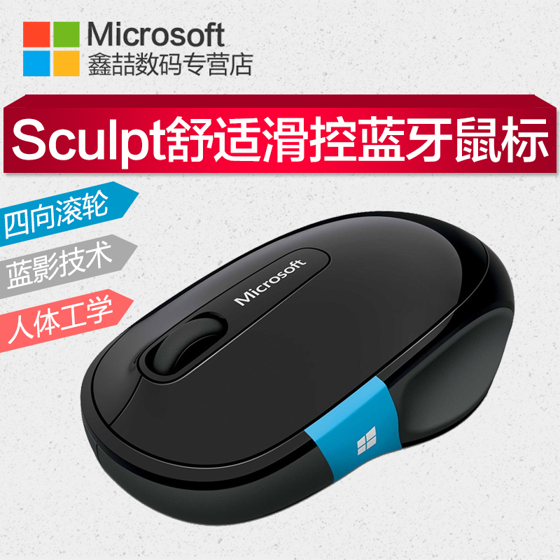 Microsoft/Microsoft Sculpt Comfortable Sliding Bluetooth Mouse Wireless Mouse Ergonomic Glory Mimi Macbookpro Laptop Mouse Computer Office Portable Business