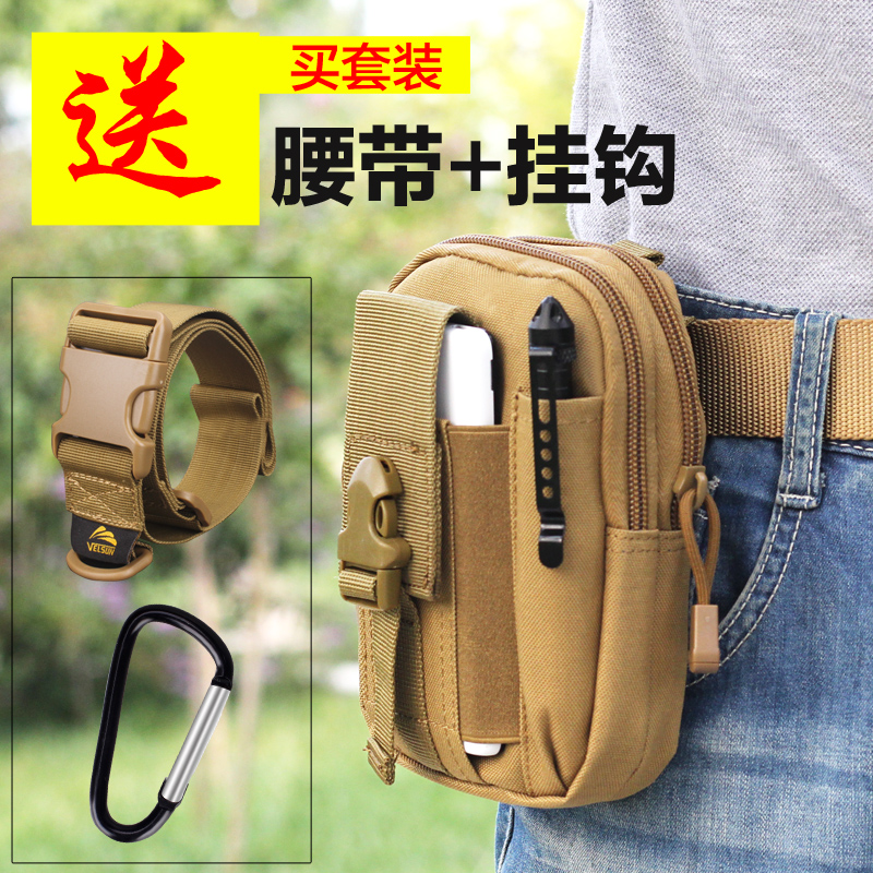 Outdoor multi function tactical shoulder bag 5.5-6 male and female mobile phone belt running canvas small waist bag
