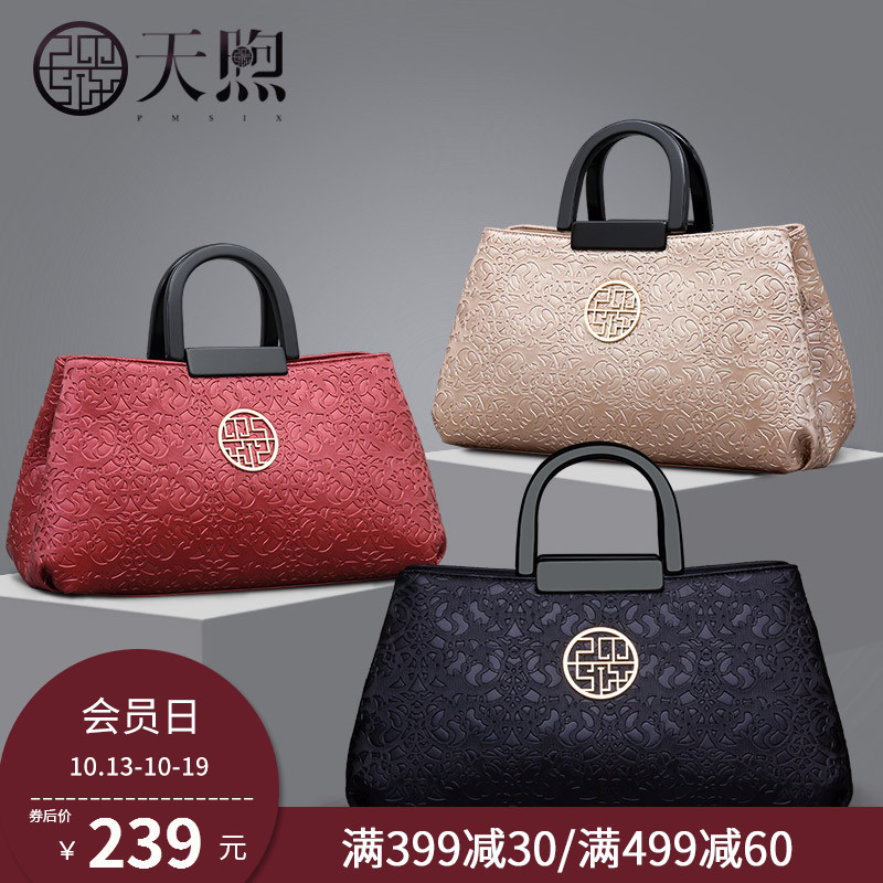 Female bag 2018 new mother bag middle-aged lady handbag fashion atmosphere handcuffs simple Chinese style bag female
