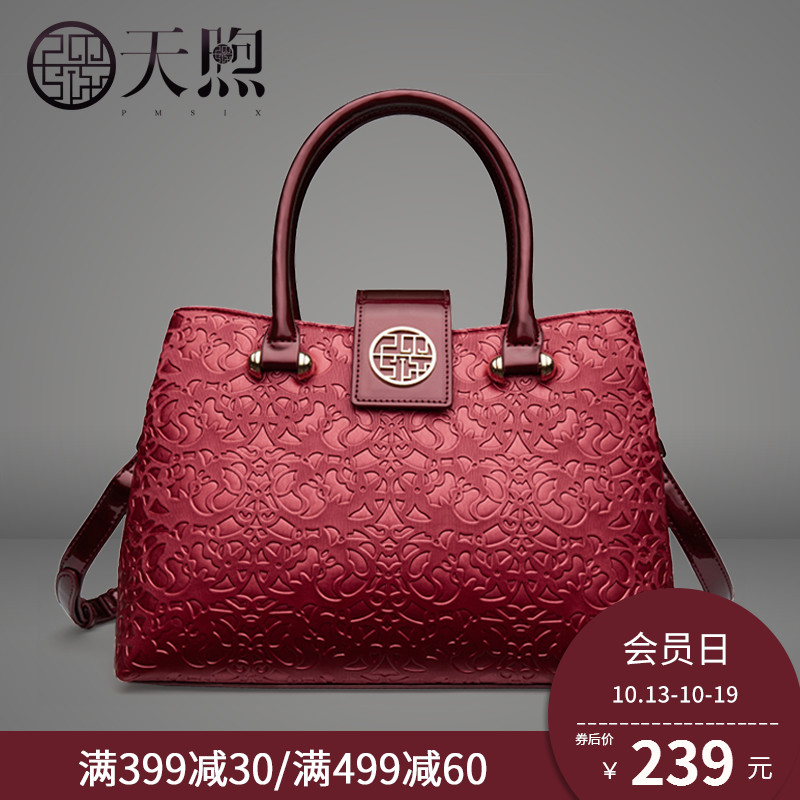 Baggage Girls 2019 New Fashion Handbag Atmospheric Large Capacity Red Wedding Temperament Middle-aged Mother-in-law Bag
