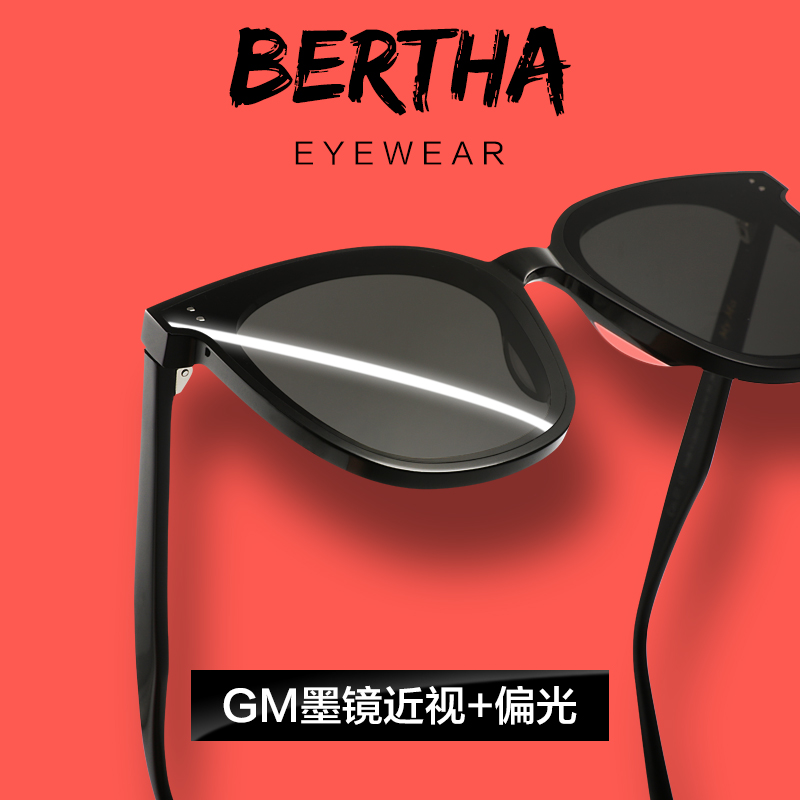 GM nearsighted sunglasses, UV proof, female fashion products, customized Polarized Sunglasses for men's driving