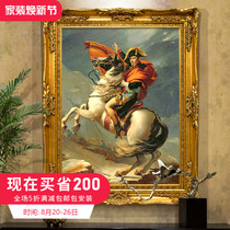 Huayiyuan Hand-painted Oil Painting Napoleon Characters European Wall Decoration Office Passage Wall Painting