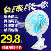 Dormitory dormitory bed small fan silent mini electric fan bed clip fan table Home Office