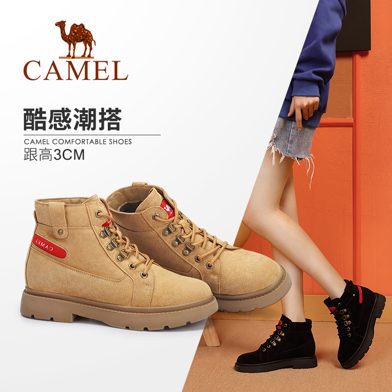 Camel women's shoes 2018 winter new Martin boots fashion Korean version of thin boots short boots women's low-heeled women's boots