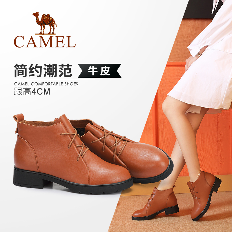 Camel Shoes New Winter Shoes Fashionable Leather Shoes Korean Leisure Shoes