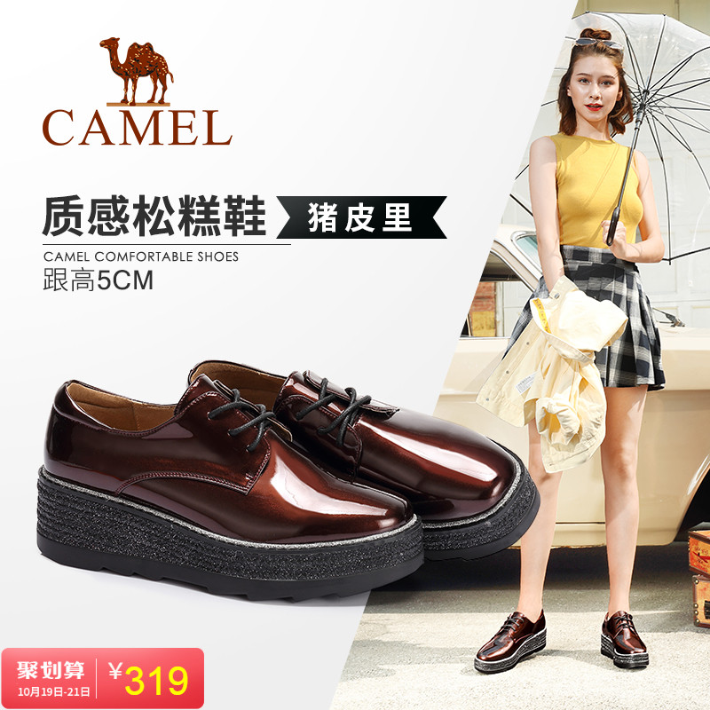 Camel Shoes New Autumn Fashion British Muffin Bottom Comfortable Tie-up Modern Medium-heeled Single Shoe Women