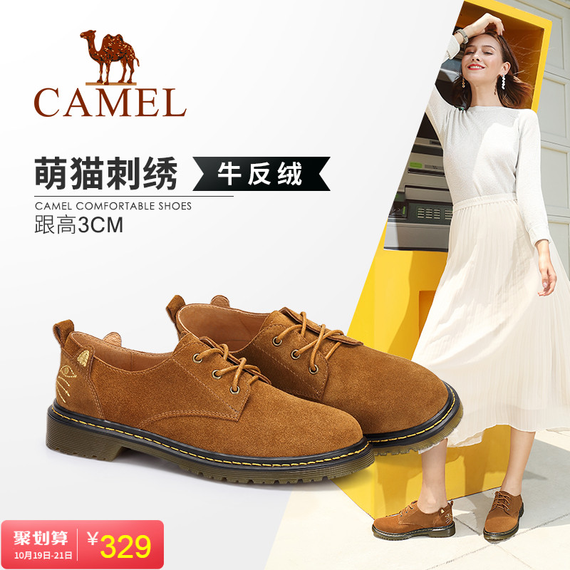 Camel Shoes New Fashion in Autumn Cat Embroidery Comfortable Low-heeled Laces Korean Version Baitao Single Shoe Women