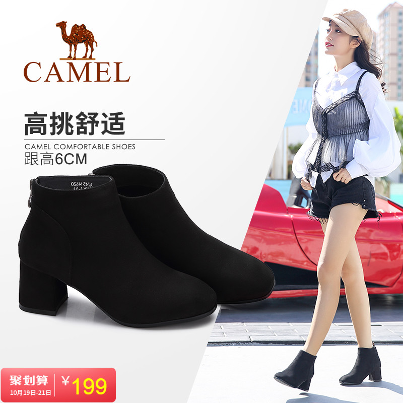 Camel Women's Shoes 2019 New Elegant Simple Square Down High-heeled Shoes with Korean Suede Boots