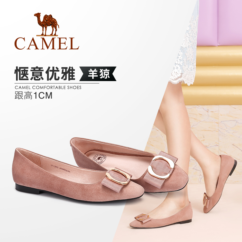 Camel Shoes 2018 New Autumn Fashion Elegant Simple Metal Button Breathable Shoes Round Head Shallow Mouth Single Shoe Women